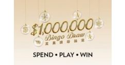 [Marina Bay Sands] Last weekend to win TOP prize of $1,000,000 CASH!