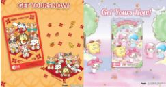 EZ-Link: NEW Chinese New Year & Valentine's Day Sanrio EZ-Link Cards!