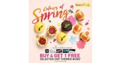 [BreadTalk® Singapore] Start your Lunar New Year on a flossstunate note with an exclusive buy 4 get 1 free promotion on our