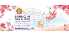 [Marina Square] MARINA SQUARE CHINESE NEW YEAR 2018 – SPRING IN FULL BLOOM (18 JANUARY – 15 FEBRUARY 2018)BLOSSOMING TREASURES Limited Edition Designer