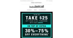 [Last Call] Just for you: $25 off online (including sale items)