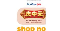 [Fairprice] Redeem Free Gifts When You Purchase For 7th Month