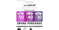 [Last Call] —> Open ASAP to save up to 50%!