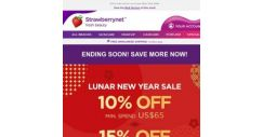 [StrawberryNet] 🙈Extra 15% Off is going…