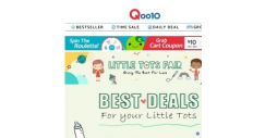 [Qoo10] Shop all baby essentials you need at our Little Tots Fair now! Deals up to 70% off!!