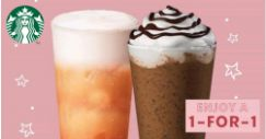 Starbucks: Enjoy a 1-for-1 Treat on Peach Cloud with Jelly, Java Chip Frappuccino and Chocolate Granola Banana Yogurt Frappuccino!