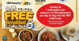 Old Chang Kee: FREE Breakfast & Coffee Pack at AMK MRT Station!