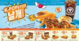 Popeyes: NEW K-POPeyes Wings & Fried Churro Fries + Save More with Coupon Deals!