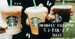 Starbucks: Enjoy 3-for-2 Handcrafted Beverages with Your Starbucks Card!