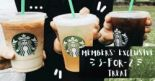 Starbucks: Enjoy a 3-for-2 Treat on Your Favorite Handcrafted Drinks This Week!