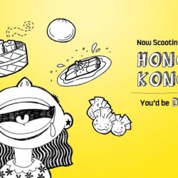 Scooting to Hong Kong from S$68!