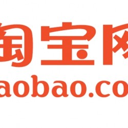 Taobao Visa Promotion, ¥50 off for every ¥300 Spend (limited to first 850 customers daily)