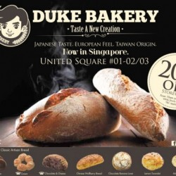 20% OFF! Storewide Promotion at Duke Bakery