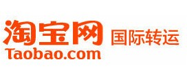 Ultimate Step by Step Tutorial for Taobao International Forwarding Service to Singapore