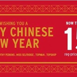 F3 Group Chinese New Year Promotion