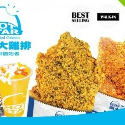 Hot Star Large Fried Chicken Singapore Promotion February 2014