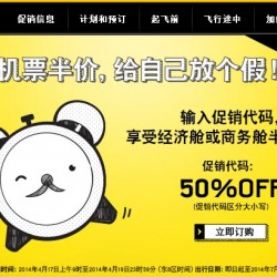 Scoot | 50% OFF Flight from China Promotion