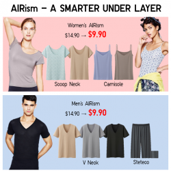 Uniqlo Singapore   AIRism Promotion May 2014