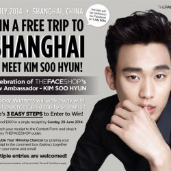 The FaceShop | Your chance to Meet Kim Soo Hyun in Shanghai
