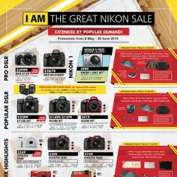 Nikon | GSS the great Nikon sale extended
