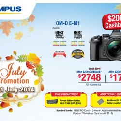 Olympus | Digital camera promotion July special