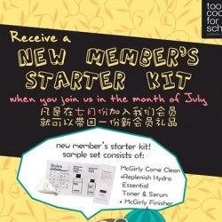 Too Cool For School | Starter kit for new members