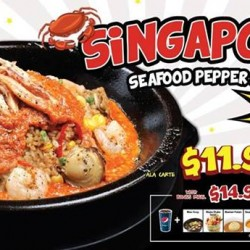 Pepper Lunch | NEW Singapore Seafood Pepper Rice