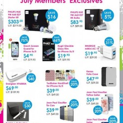 Epicentre | Epitude Members' July special buy