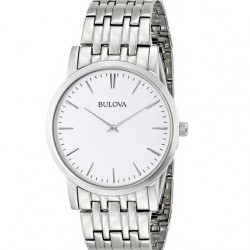 Amazon | Bulova Men's 96A115 Silver White Dial Bracelet Watch