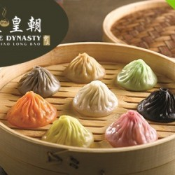 Groupon.sg   Paradise Dynasty's 3rd Anniversary:  Signature 8-flavoured Xiao Long Bao Promotion