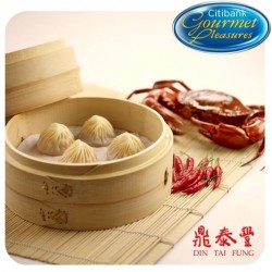 Citibank | 15% off Steamed Chilli Crab Dumplings
