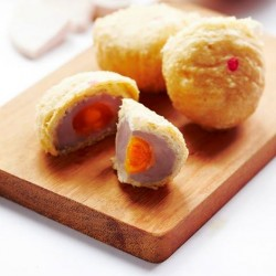 OCBC | 20% off mooncakes from Garden Pastry & Cake