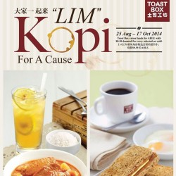 Toast Box | Lim Kopi for a good cause campaign