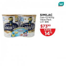 Watsons Singapore | Hot Buys of the Week till 20 Aug 2014