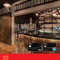 DBS | 1-for-1 Cover Charge & 15% off total bill at KURO