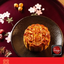 DBS | 15% off moon cake from Li Bai Cantonese Restaurant