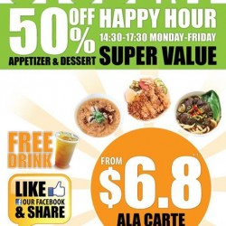 Star Vista | STUDENT HAPPY HOUR 50% off deal
