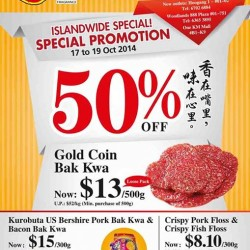 Fragrance Foodstuff | up to 50% off Bak Kwa promotion