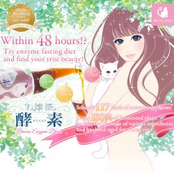 Historical Low! Rakuten offers Princess Enzyme 720ml for S$52
