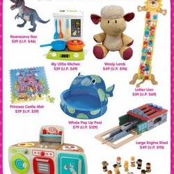 Early Learning Centre | Selected toys at up to 55% off