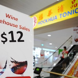 HockHua Wines | Wine Warehouse Sales from $12