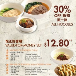 Lao Beijing | 30% off all noodles Weekday Lunch Deals