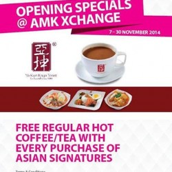 Ya Kun | free hot coffee/tea with Asian signatures order