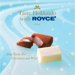 Royce | special gift card with every $50 spend