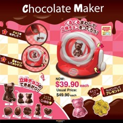 Action City | Bandai Chocolate Maker at $39.9 each