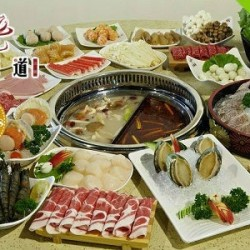 Groupon.sg | A La Carte Steamboat Buffet at Xian La Dao in Bukit Timah