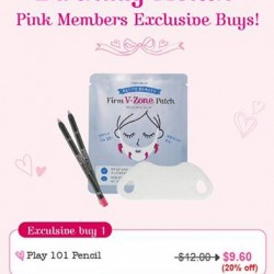Etude House | Play 101 Pencils and Firm V-Zone Patch at 40% off