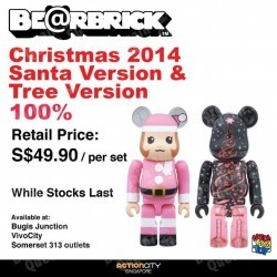 Action City | Christmas limited edition be@rbrick at $49.9/set
