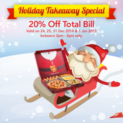Pizza Hut | Holiday Takeaway Special