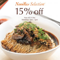 Din Tai Fung | 15% off selection of noodles on weekdays